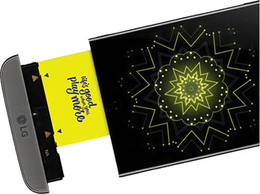 Fă cunoștință cu noul LG G5